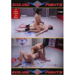 Evolved Fights 7