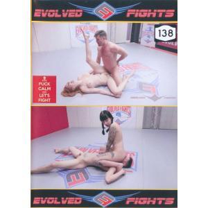 Evolved Fights 10