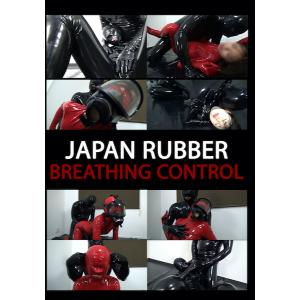Japan Rubber - Breathing Control