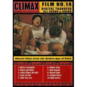 Color Climax - Film 14
