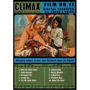 Climax Film No. 17