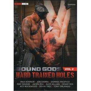 Bounds Gods - Volume 2: Hard Trained Holes