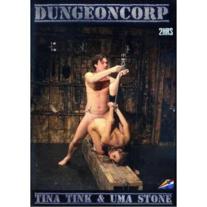 Dungeon Crop - Tina Tink