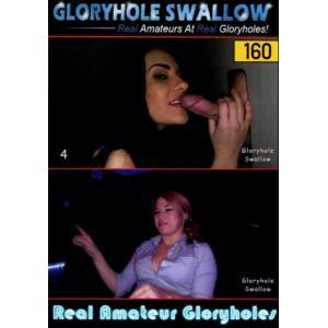 Gloryhole Swallow - Volume 9