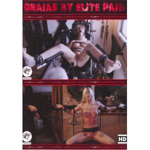 Graias - The Beauty Trilogy