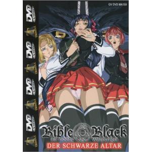 Trimax Bible Black - Der Schwarze Altar
