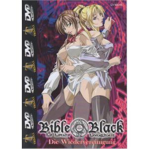 Trimax Bible Black - Die Wiedervereinigung