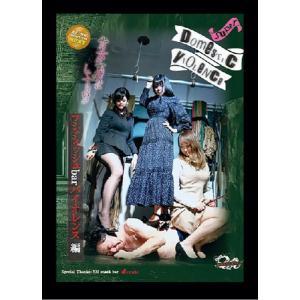 Japan Femdom - Super Domestic Violence Fetish Bar