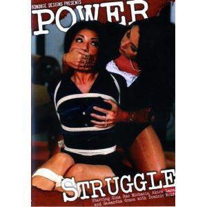 Bondage Designs - Power Struggle