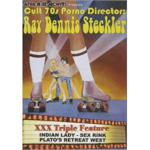 Alpha Blue Archives - Ray Dennis Steckler