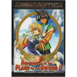 ASM Hentai - Romance in the Flash of the Sword 2: Volume 6 The Very Last