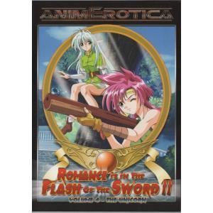ASM Hentai - Romance in the Flash of the Sword 2: Volume 4 The Unicorn