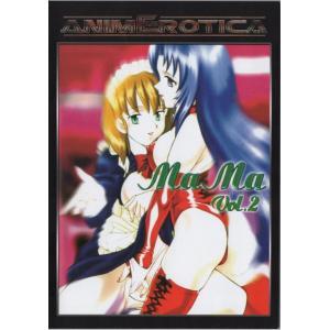 ASM Hentai - Ma Ma Volume 2