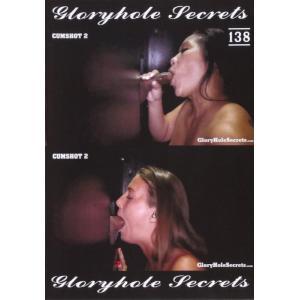 Gloryhole Secrets - Volume 68