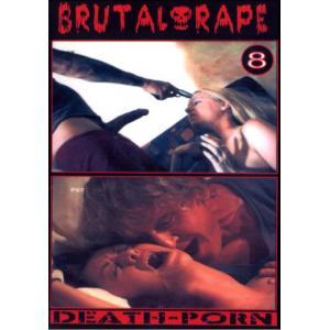Brutal Rape - Volume 8