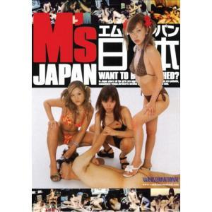 V&R - M's Japan