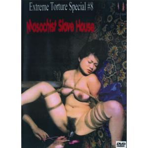Extreme Torture Special - Masochist Slave House
