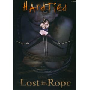 Hardtied - Lost in Rope