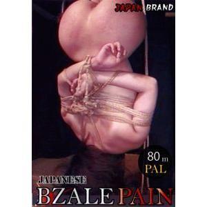 Japanese Bzale Pain 5