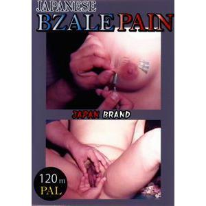 Japanese Bzale Pain 6