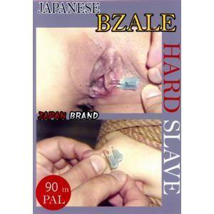 Japanese Bzale Pain 7