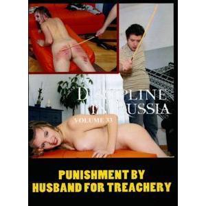 Punishment by Husband for Treachery