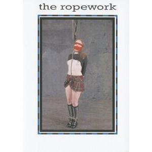 The Ropework