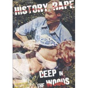 Alpha Blue Archives - History of Rape: Deep in the Woods