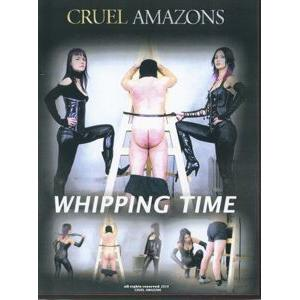 Whipping Time