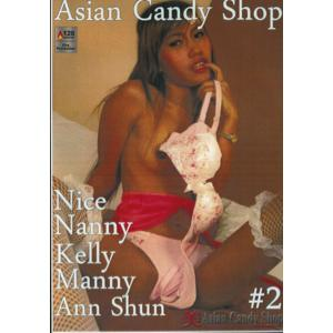 Asian Candy Shop - Asian Candy Shop Vol.2
