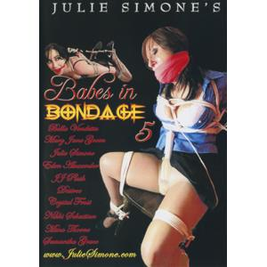 Julie Simone - Babes in Bondage 5