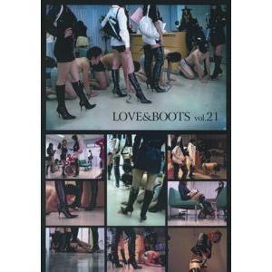 Love & Boots Vol 21