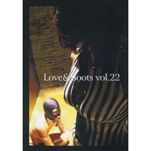 Love & Boots Vol 22