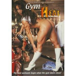 Gym Heat