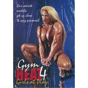 Gym Heat 4