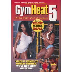 Gym Heat 5