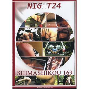 Night24 - Shima Shikou 169